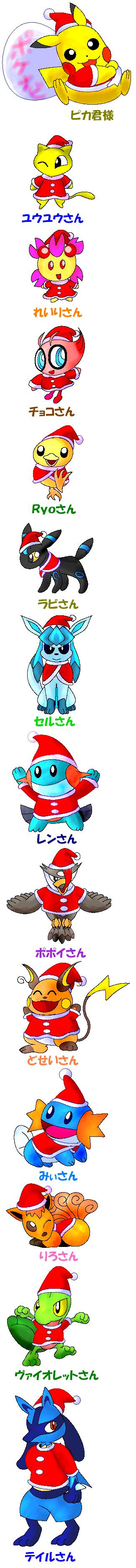 クリスマスプレゼント.PNG