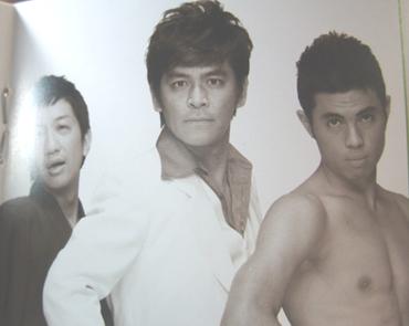 ヘキサゴンアルバム2009 え〜と誰だっけ…?.PNG