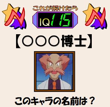 【あなたHAだ〜れ】超地獄耳.png