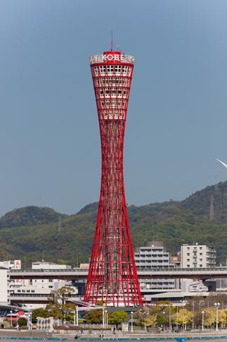 【イラスト】ポートタワー.png