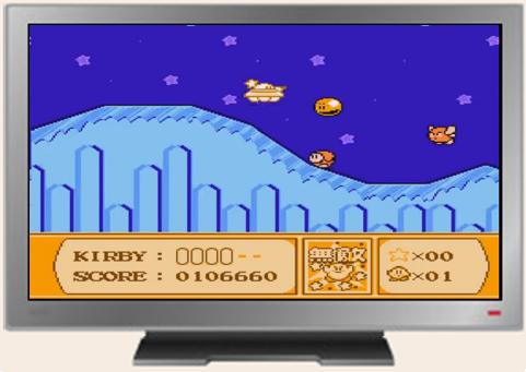 【ゲームセンター】星のカービィ夢の泉の物語 6−9.png
