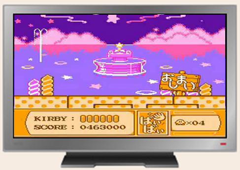 【ゲームセンター】星のカービィ夢の泉の物語 8−ED2.png