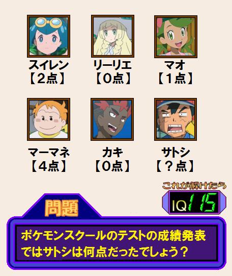【サプリ】テストの結果.png