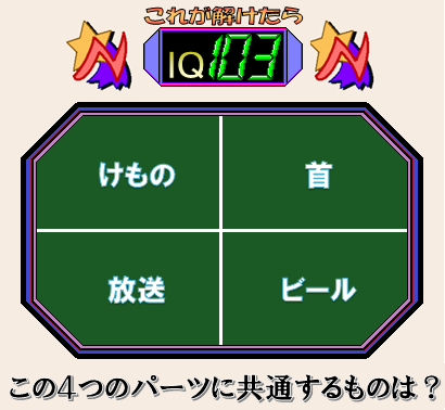【kEYワード・カルテット】第195回 問題3.png