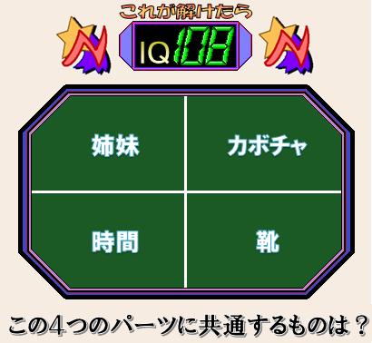 【kEYワード・カルテット】第195回 問題4.png