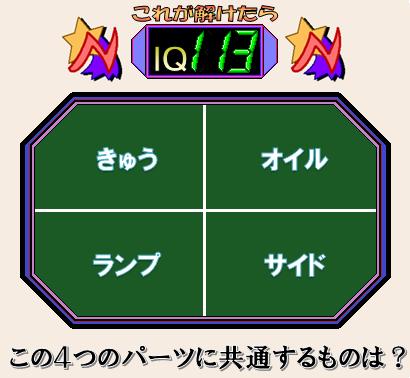 【kEYワード・カルテット】第195回 問題5.png