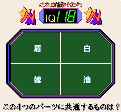 【kEYワード・カルテット】第195回 問題6.png