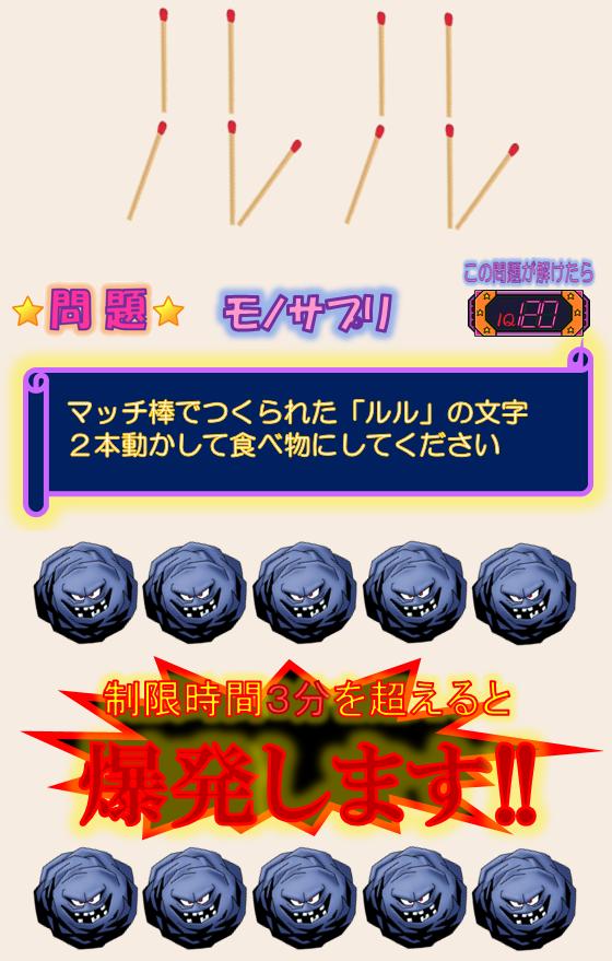 サプリNo13:モノサプリ「ルル」.png