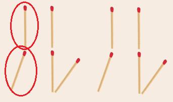 サプリNo13:モノサプリ「ルル」 マッチ棒 最後のヒント.png